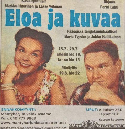 """Kesäteatterimatkalla  """" Eloa ja kuvaa"""" musiikkinäytelmässä 19.7.2017 viihdyttiin"""